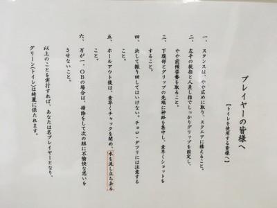 IMG_2884.JPG
